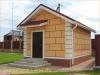 фото дома, фасад защищен панелями с мраморной крошкой 39